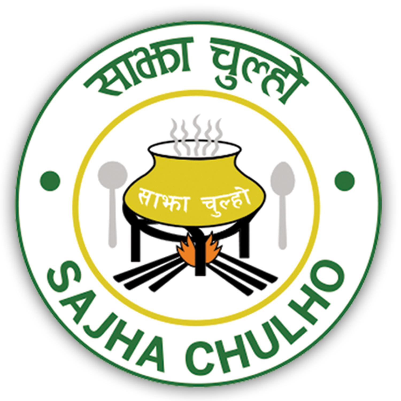 SajhaChulho_Logo
